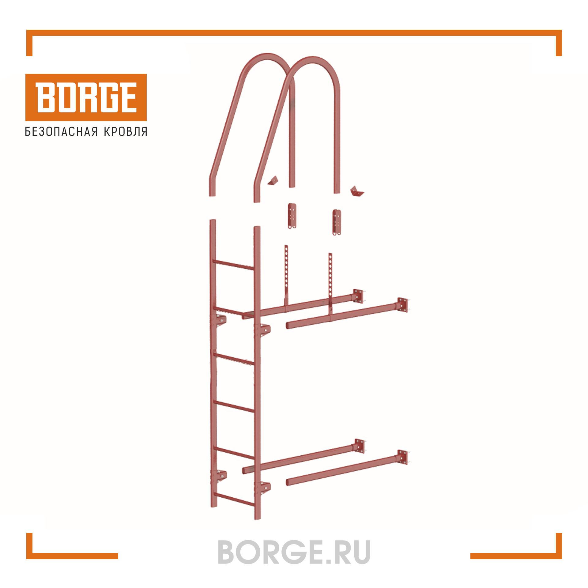 Фасадная лестница BORGE верхняя секция
