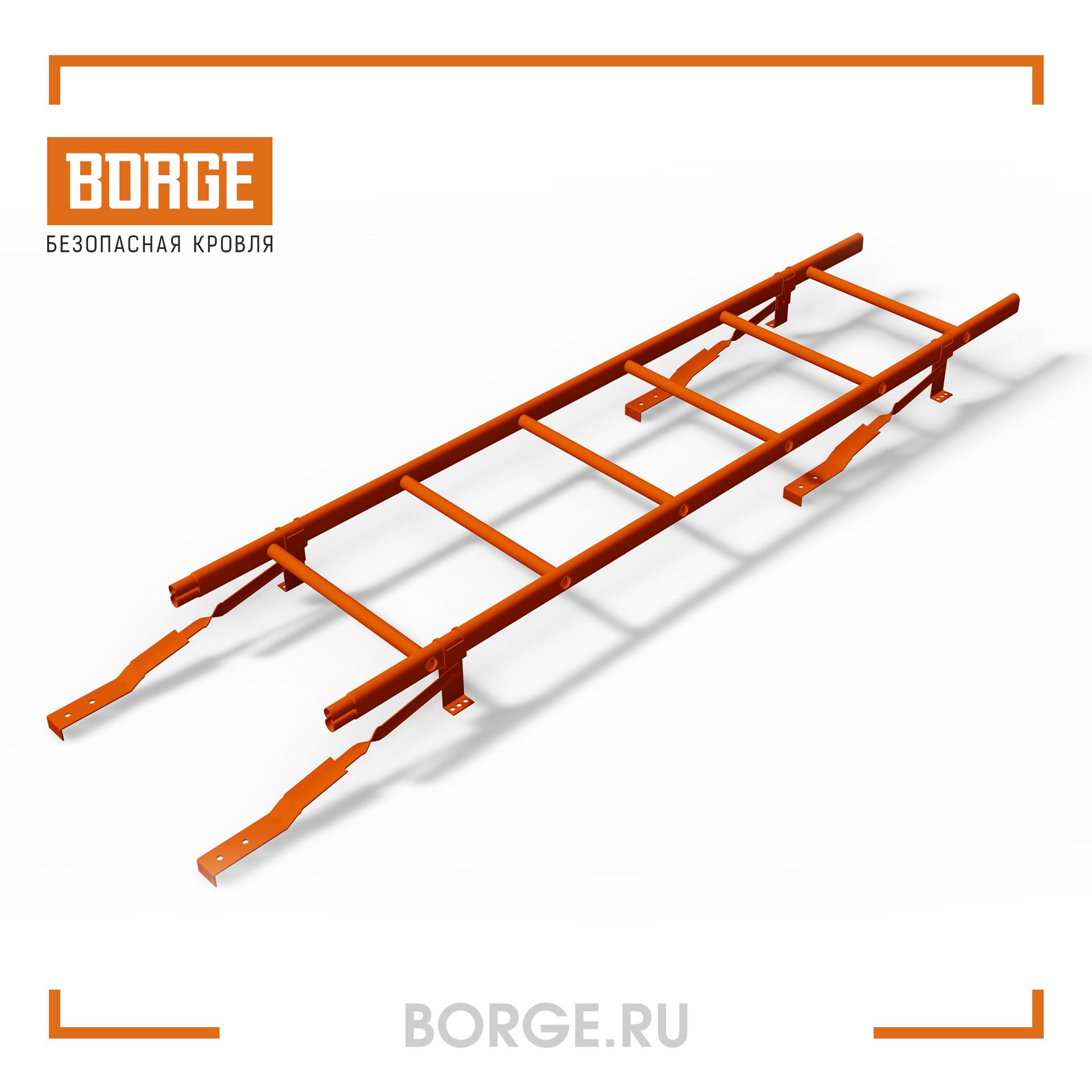 Кровельная лестница BORGE для черепичной кровли